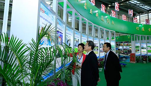 关于绿然展业