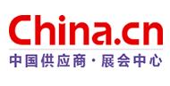 fair.china.cn