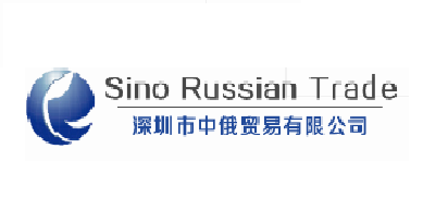 深圳中健贸易有限公司