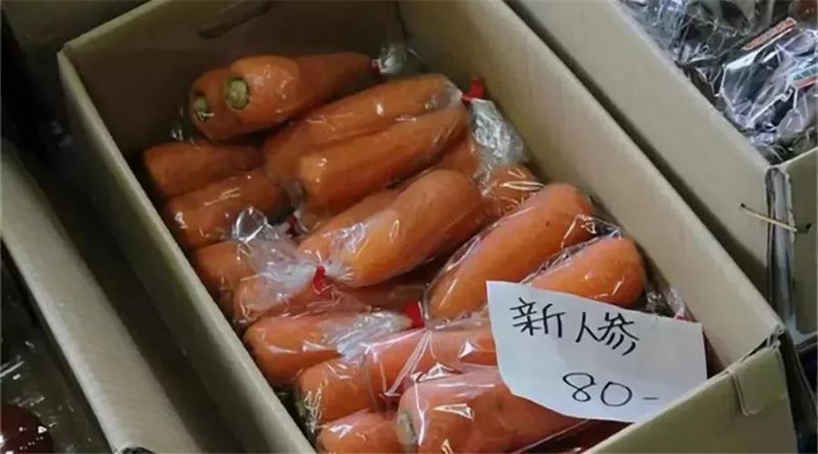 【农业模式杂谈】生鲜零售的最高级模式,还是在菜市场里