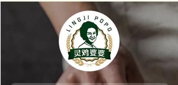 【每周优品】金山灵芝鸡——为中国人提供一碗好鸡汤!