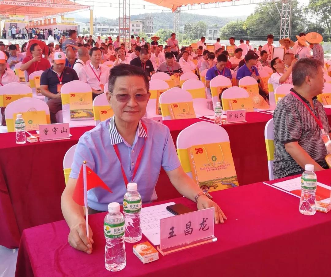 集团董事长王昌龙应邀率团队出席龙门丰收节活动!
