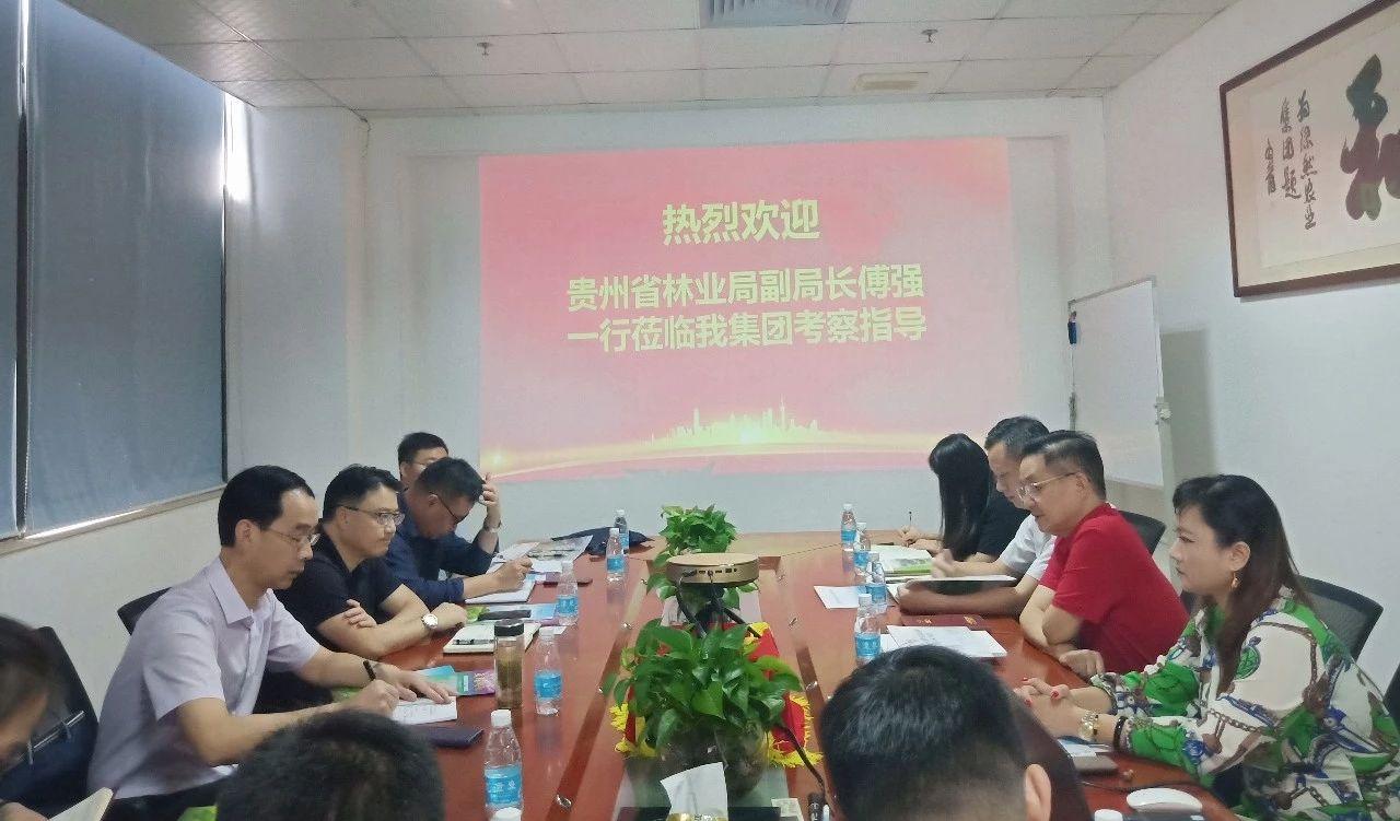 贵州省林业局副局长傅强率贵州省招商组一行考察绿然农业集团
