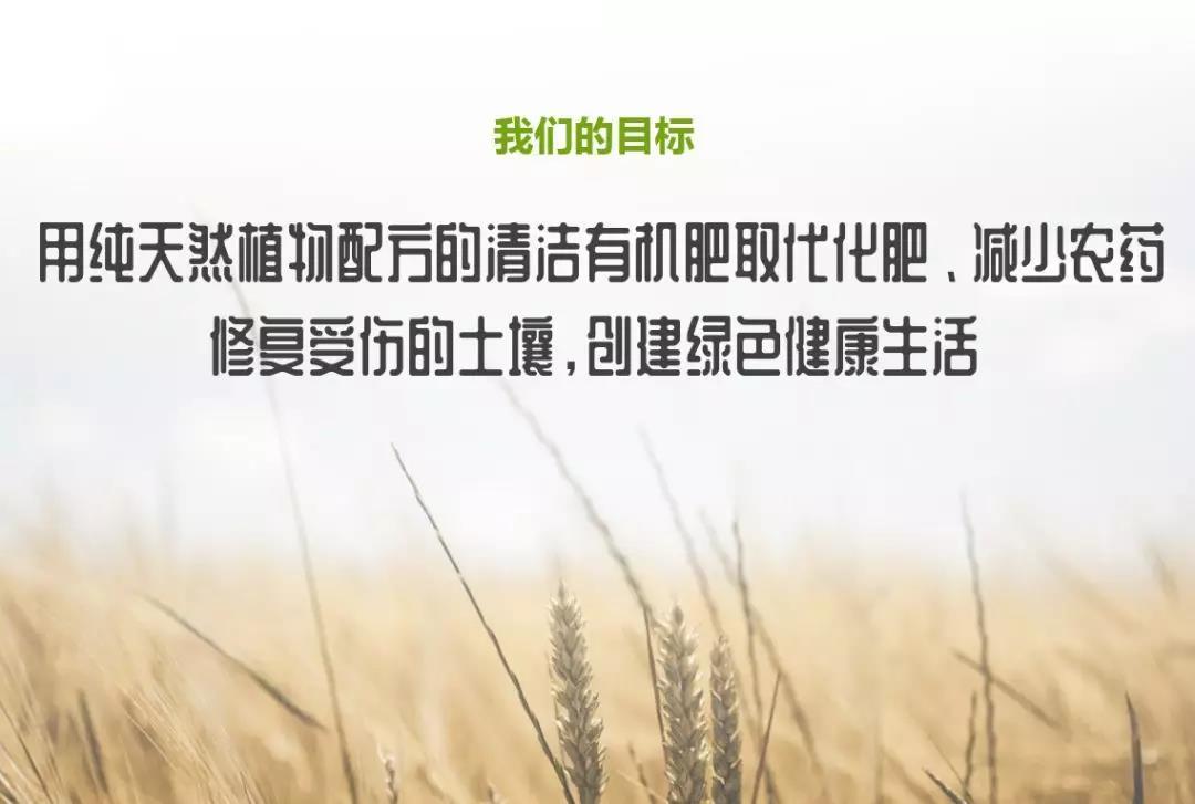 【竞技宝电竞竞猜风采回顾】一种神奇的纯天然植物配方——万物生!