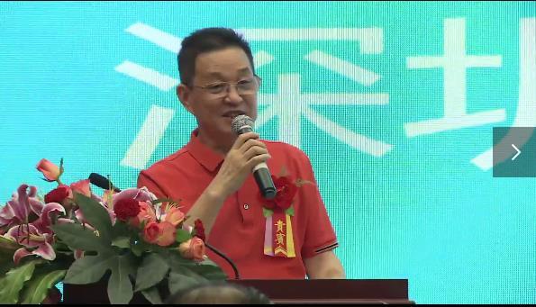 深圳市农产品国际流通协会会长王昌龙会长致辞
