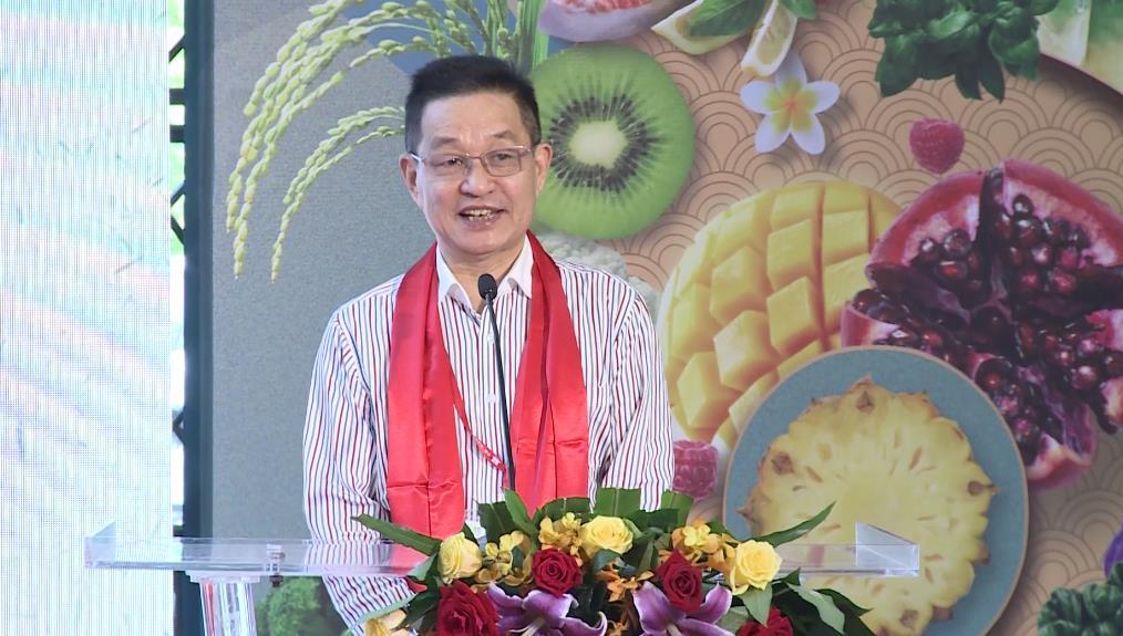 深圳市农产品国际流通协会会长王昌龙会长环江研讨会致辞