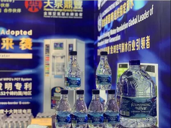 【展商风采】天泉鼎丰九连千年泉荣获2020年第6届深圳绿博会指定用水品牌